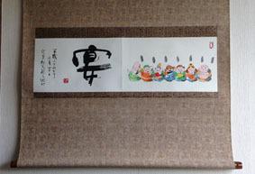 156_ojisan_3.jpg
