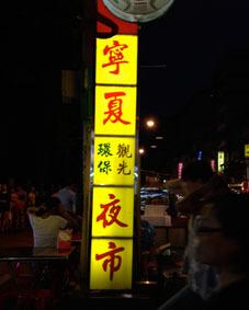 162_taiwan_6.jpg